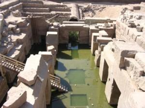 www.vasatidesign.com/hu, Abydos, Élet Virága